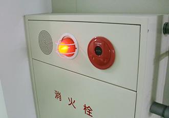 消火設備設置工事